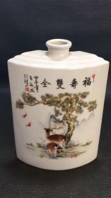 款式特殊的福寿双全小花瓶