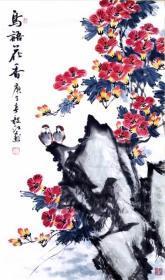 中国国家书画院副院长朱毅江国画作品