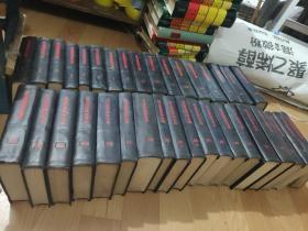 马克思恩格斯全集(共36本合售)缺第20册,27册,34册,35册!