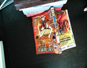 龙漫少年星期天.2010.12