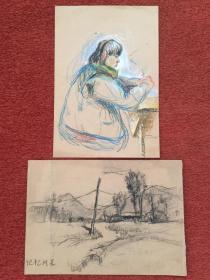 《人物+风景》约1970年代色粉画+铅笔速写,2张合售