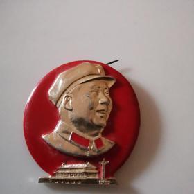 极罕见向右看主席像章(金投网报价500元)