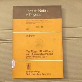 the rigged  hilbert space and quantum mechanics(P2412)