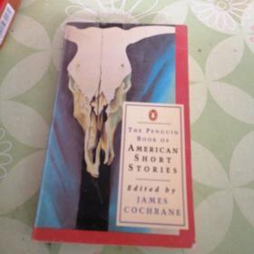 美国短篇小说精选:英文