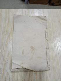 空白纸 30面