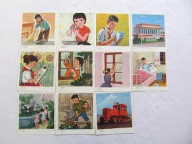 70年代装饰画宣传画24开教学挂图10张一套 正反面绘画精美