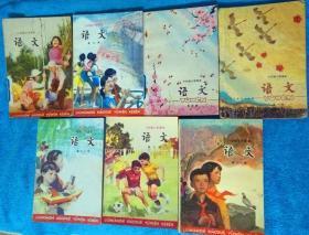 80年代六年制小学课本语文第1-4-6-7-9-11-12册七本