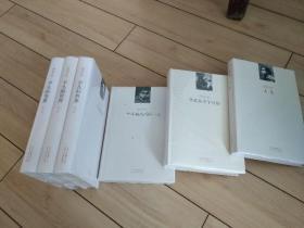 【包邮】 路遥全集 共6册