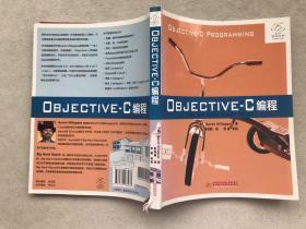 Objective-C编程:Big Nerd Ranch入门经典