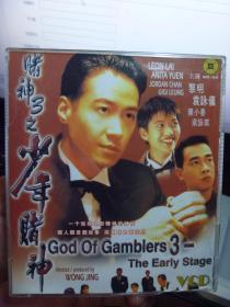 VCD 赌神3之少年赌神【双碟装】