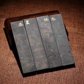 一套4个,10-20年油烟墨陈墨文房四宝墨锭墨条墨块胡开文书法练习老墨包邮