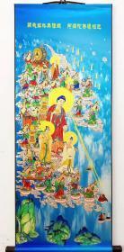 包邮 西方极乐世界接引图竖版卷轴画 阿弥陀佛接引图 丝绸卷轴佛画像