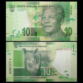 南非 10兰特纸币 2015年 外国钱币