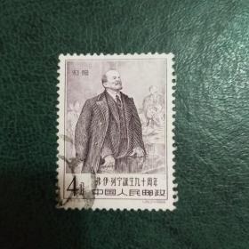 【邮票:老纪特 文革票 编号票 JT票】纪77(3-1)