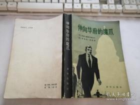 同源字典<56530-27>