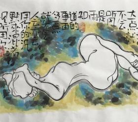 【取自画家本人保真】【诗配画】美院毕业的画家郑老师,日照美术家协会会员,有意境的作品(内心再强大一点,就不会听风是雨,知道的事再多一点,就不会人云亦云。用你的沉默来混淆视听,用你的行动来使人震惊,用你的成功来征服人心。这一生愿识尽世间好,看尽世间好风光。)作品24(75cm×36cm)。