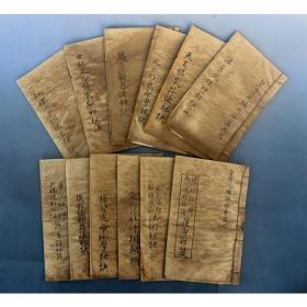 老书旧书古医书籍风水线装书 李时珍仙师 护身秘笈12本     合售