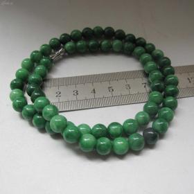 翡翠,54颗珠子, 色泽漂亮, 自然光线下拍照 ,颗粒圆润晶柔滋润,品相尺寸如图