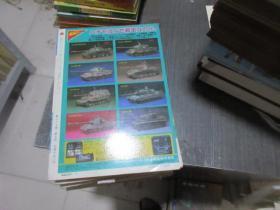 丸MARU1984年 1 2 3 4 6 7 9 11 12       9本和售  库2