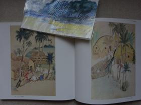 现代日本画家素描集 坚山南风