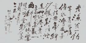 韩敏书法上海市第九届政协委员上海书画研究院院长上海市美术家协会理事   本店所有作品均不保真仔细参考 后购买没有任何印刷品 都是手绘作品如是印刷包退买下即为接受不退不换