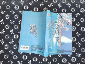 广东省语言音像电子出版社