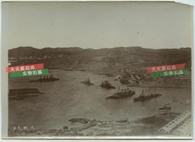 清代早期山东青岛港口老照片,有海军军舰沉没。