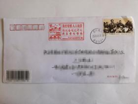 贵州疫情防控宣传戳实寄封、片,加贴遵义会议邮票(平信)   /抗击疫情,万众一心,战疫必胜!!!(个人收藏)