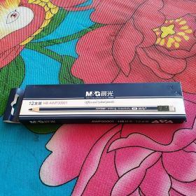MG晨光 12支装HB AWP30901三角型