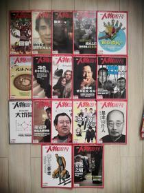 南方人物周刊 2011-2012散册打包出售,通走优惠