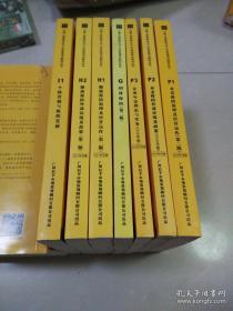 中国人身保险从业人员资格考试教材丛书