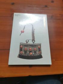Tibetische Schatze 西藏瑰宝 卡片书 明信片 外文版《珍贵历史图片》1
