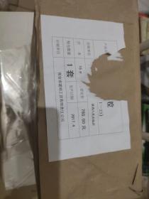 陕西传统秦腔剧目汇编(第二辑11-23本)