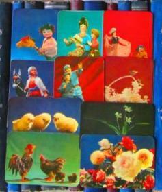 年历片-1976年:绢人、料器、绒鸟、绢花、骨刻、牙雕、彩塑【一套十张】