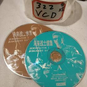 未来战士续集 裸碟VCD电影