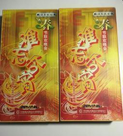 难忘今宵 1984-2003 春节联欢晚会 dvd 40碟
