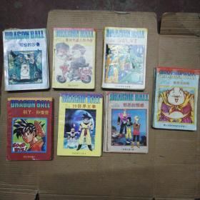 海南七龙珠48册不同合售 (其中有7套全) 仔细看图 A