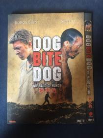 香港电影DVD,狗咬狗,陈冠希,北美一区龙王朝版,演员访谈,麒麟D9。