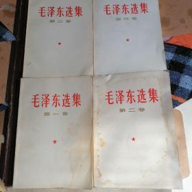 《毛泽东选集》1一4卷