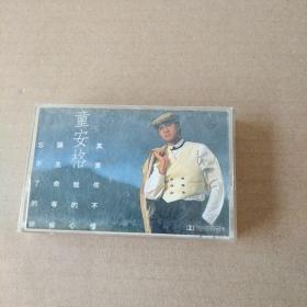 磁带: 我曾经爱过  童安格