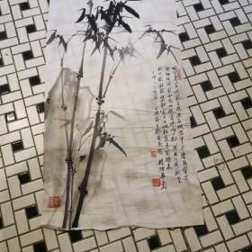 郑孝廉杨培华合作竹石图