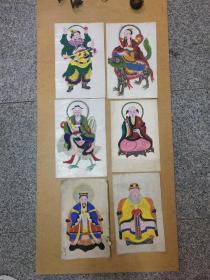 民国纯手绘道教人物画像12张合售