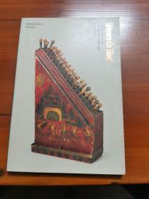 Tibetische Schatze 西藏瑰宝 卡片书 明信片 外文版《珍贵历史图片》10