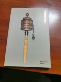 Tibetische Schatze 西藏瑰宝 卡片书 明信片 外文版《珍贵历史图片》11