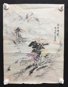 日本回流字画 1910   包邮