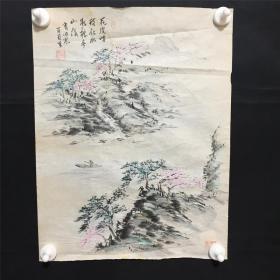 日本回流字画 1916  包邮