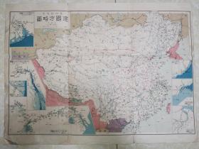 孙中山先生建国方略图