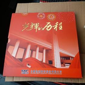 中国邮票2011年册