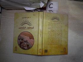 外文书一本(211)