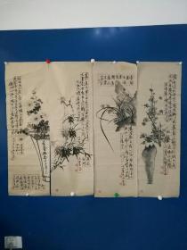 4条合售书画。保纯纯手绘,35*130图,收到国画一件纸本老画